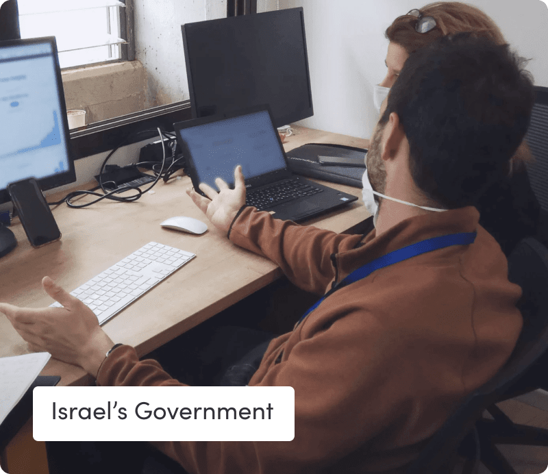 IsraeliGovernment1